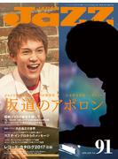 JAZZ JAPAN 2018年 04月号 [雑誌]