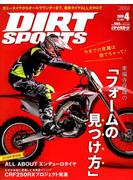 DIRT SPORTS (ダートスポーツ) 2018年 04月号 [雑誌]