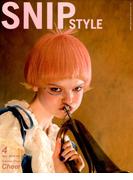 Snip Style (スニップ スタイル) 2018年 04月号 [雑誌]