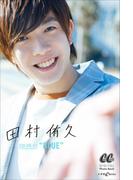 """田村 侑久 COLOR-03 """"BLUE""""【honto限定カット付き】"""