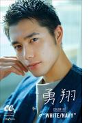 """勇 翔 COLOR-07 """"WHITE/NAVY""""【honto限定カット付き】"""