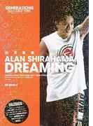 白濱亜嵐DREAMING GENERATIONS from EXILE TRIBE Photo report