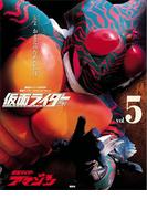 仮面ライダー 昭和 vol.5 仮面ライダーアマゾン