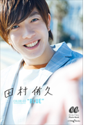 """【オンデマンドブック】田村 侑久 COLOR-03 """"BLUE"""" (BOYS AND MEN 3)"""