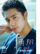 """【オンデマンドブック】勇 翔 COLOR-07 """"WHITE/NAVY"""" (BOYS AND MEN 7)"""
