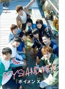 【オンデマンドブック】BOYS AND MEN 『ボイメン X』【期間限定予約特典付】 (BOYS AND MEN 11)