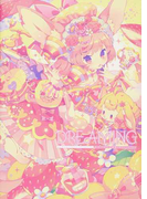DREAMING 夢ノ内アートワークス