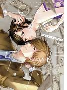 プロミス・シンデレラ 1 (裏少年サンデーコミックス)