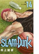 SLAM DUNK 14 新装再編版 シュート合宿 (愛蔵版コミックス)