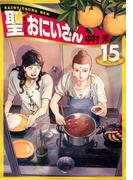 聖☆おにいさん 15 (モーニングKC)
