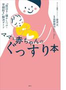 趣味・実用書キャンペーン