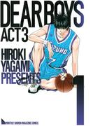 【期間限定 無料】DEAR BOYS ACT 3(1)