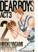【期間限定 無料】DEAR BOYS ACT 3(2)