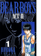 【期間限定 無料】DEAR BOYS ACT II(1)
