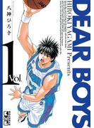 【期間限定 無料】DEAR BOYS(1)