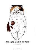 世にも不思議な猫世界2019手帳