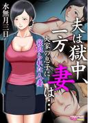 人気コミック10作品