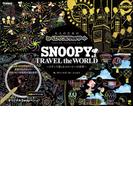 SNOOPY TRAVEL the WORLD けずって楽しむスヌーピーの世界 (大人のためのヒーリングスクラッチアート )