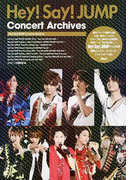 Hey!Say!JUMP Concert Archives (Hey!Say!JUMP PHOTO REPORT)