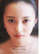 小宮有紗写真集「Majestic」