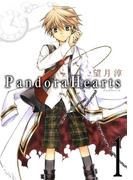 ≪期間限定 20%OFF≫【セット商品】PandoraHearts 1-24巻セット≪完結≫