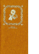 Dr.コパの風水手帳2019 (新Dr.コパの風水まるごと開運生活)