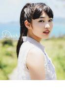 柏木ひなた セカンド写真集 『 Dear. 』