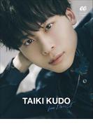 Da-iCE TAIKI KUDO【honto限定カット付き】