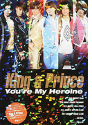 King & Prince You're My Heroine King & Prince PHOTO REPORT