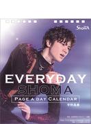 卓上 宇野昌磨(EVERYDAY SHOMA 日めくり) (2019年版カレンダー)