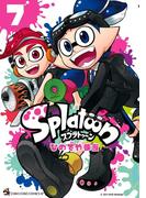 Splatoon 7 (てんとう虫コミックススペシャル)
