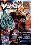 V (ブイ) ジャンプ 2018年 11月号 [雑誌]