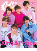 CanCam (キャンキャン)増刊 King&Prince版 2018年 11月号 [雑誌]