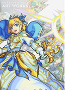 MONSTER STRIKE ART WORKS THESE ARTWORKS INCLUDE OFFICIAL DESIGNS AND ILLUSTRATIONS