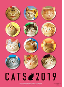 2019年 ビッグコミックオリジナル 村松誠 猫カレンダー (2019カレンダー)