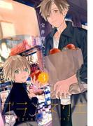 グランネリエ 3 (Gファンタジーコミックス)