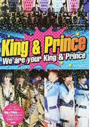 King & Prince We are your King & Prince (King & Prince PHOTO REPORT)