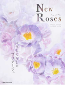New Roses Vol.24 SPECIAL EDITION for 2019