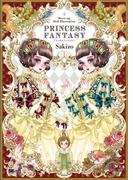 PRINCESS FANTASY Dress‐up Doll Illustration