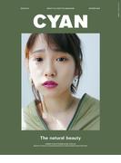 NYLON JAPAN 2018年12月号増刊 CYAN issue 019(2018 WINTER)