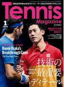 月刊テニスマガジン 2019年1月号