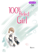 【Webtoon版】  100% Perfect Girl 14