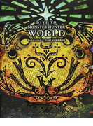 DIVE TO MONSTER HUNTER:WORLD モンスターハンター:ワールド公式設定資料集