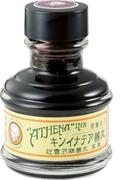 アテナインキ 檸檬 (丸善150周年記念商品)