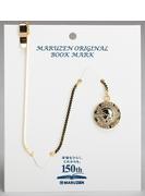 真鍮ブックマーク アテナ (丸善150周年記念商品)
