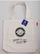 トートバッグ アテナ (丸善150周年記念商品)