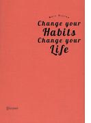 習慣を変えれば人生が変わる プレミアムカバー版