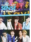 Hey!Say!JUMP SENSE the World! (Hey!Say!JUMP PHOTO REPORT)