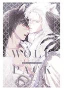WOLF PACK (DARIA COMICS)