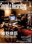 Sound & Recording Magazine (サウンド アンド レコーディング マガジン) 2019年 05月号 [雑誌]